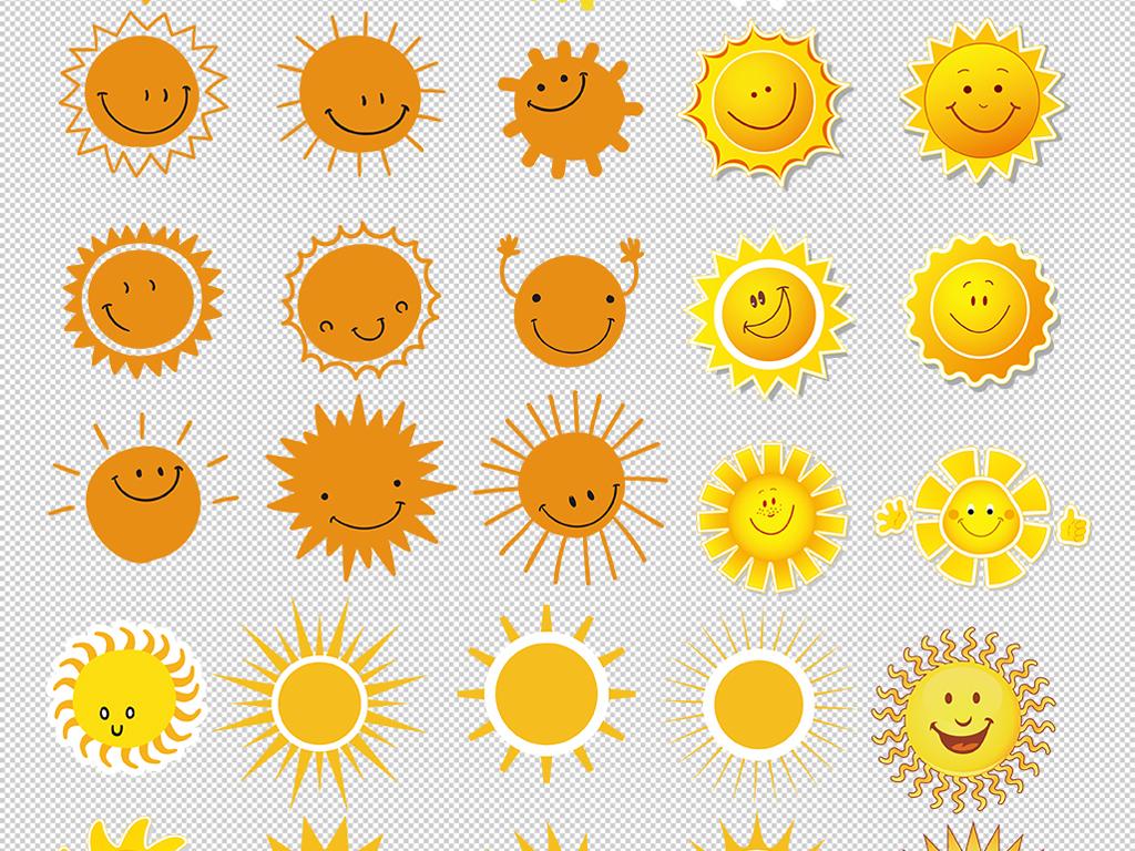 卡通手绘可爱笑脸太阳海报png素材