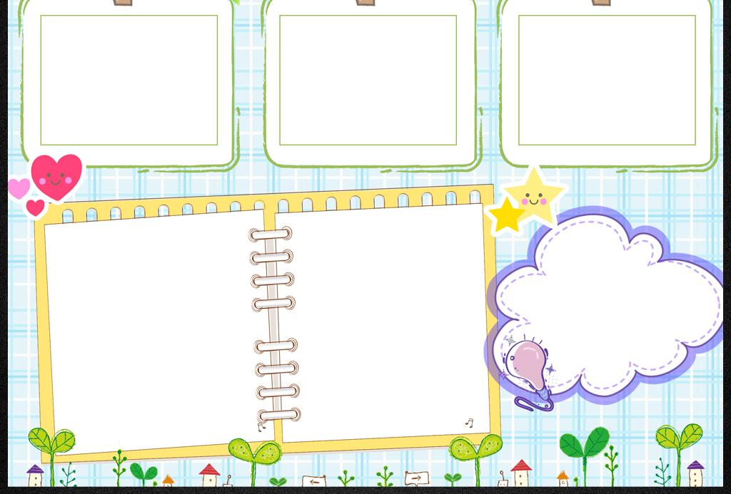 儿童幼儿园小学生自我介绍班级竞选个人简历图片设计图片