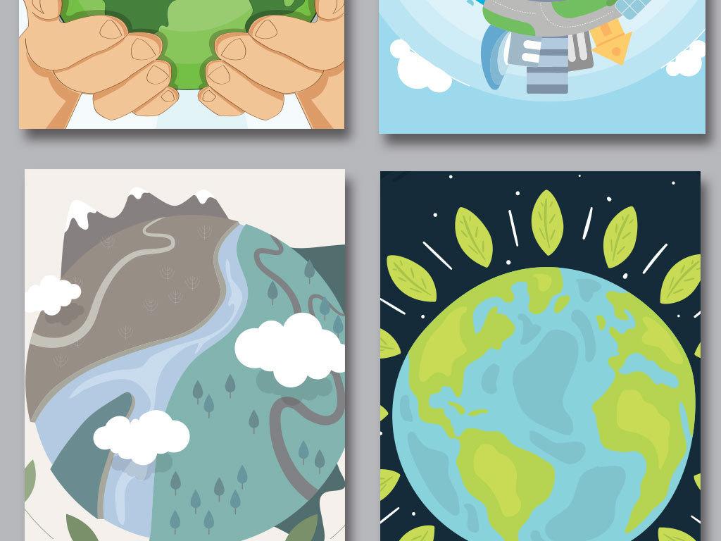 垃圾分类小报环保低碳绿色家园海报背景