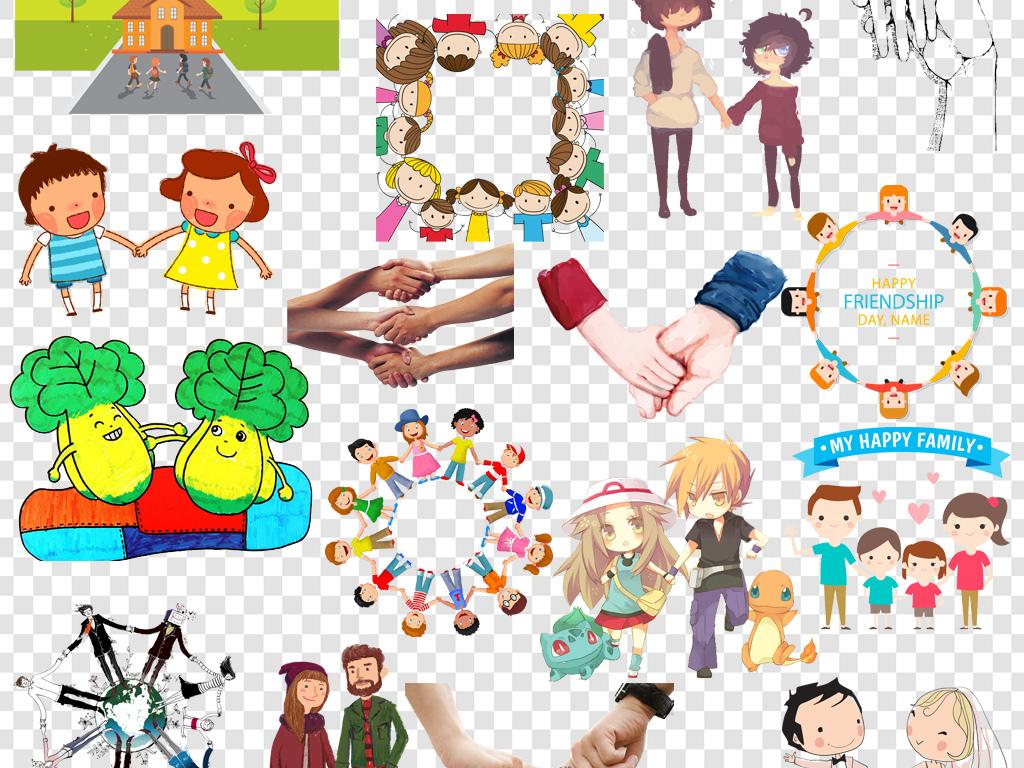 卡通手绘儿童手拉手幼儿园小朋友png海报素材