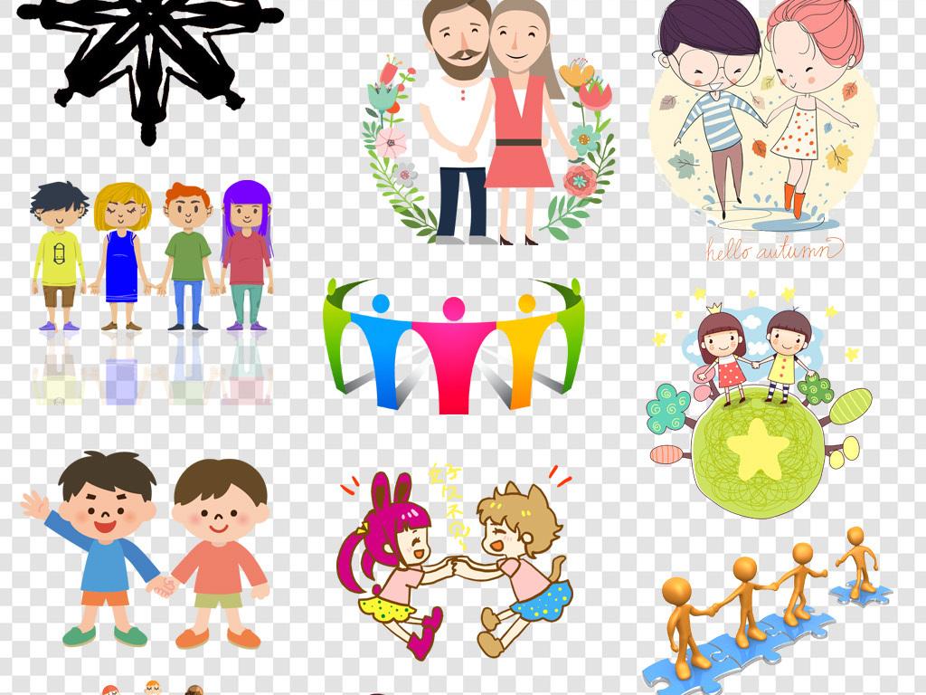 卡通手绘儿童手拉手幼儿园小朋友png海报素材2