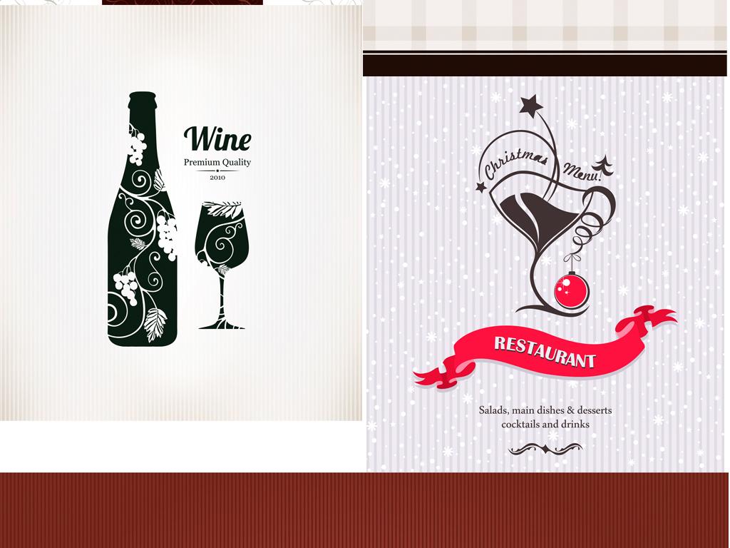 红酒吧餐饮西餐厅会所咖啡厅菜单酒水单水牌标志logo模板设计矢量素材图片