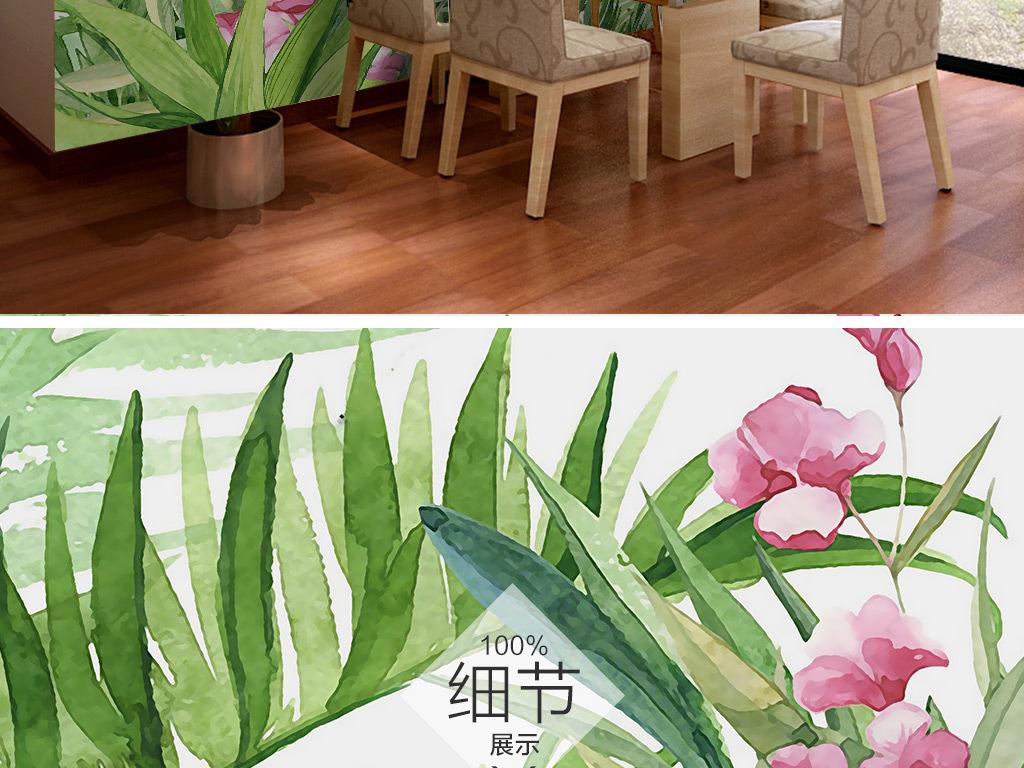 北欧现代简约手绘热带植物叶子鲜花背景墙壁纸