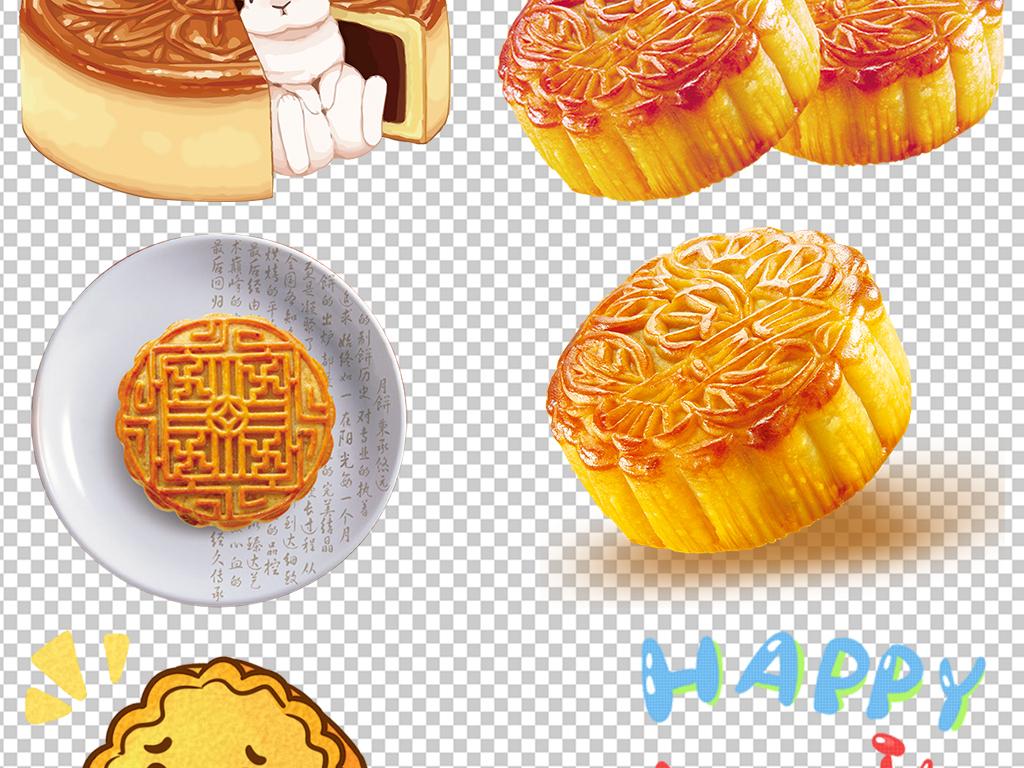 中秋节灯笼月亮嫦娥月饼海报设计素材