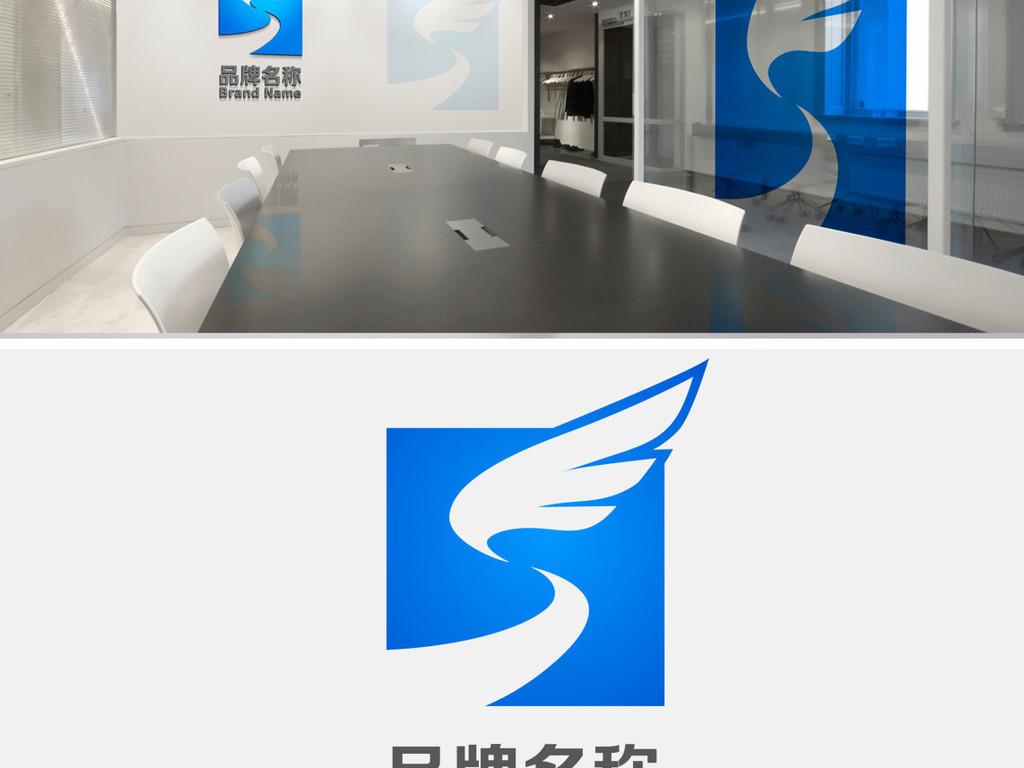 s翅膀影视传媒公司网络科技logo设计图片