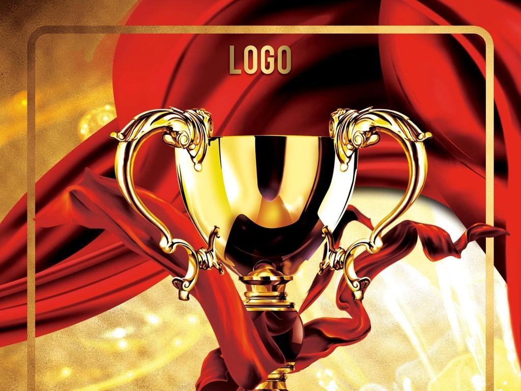 表彰大会海报_华丽绽放年会晚会表彰大会颁奖盛典创意海报