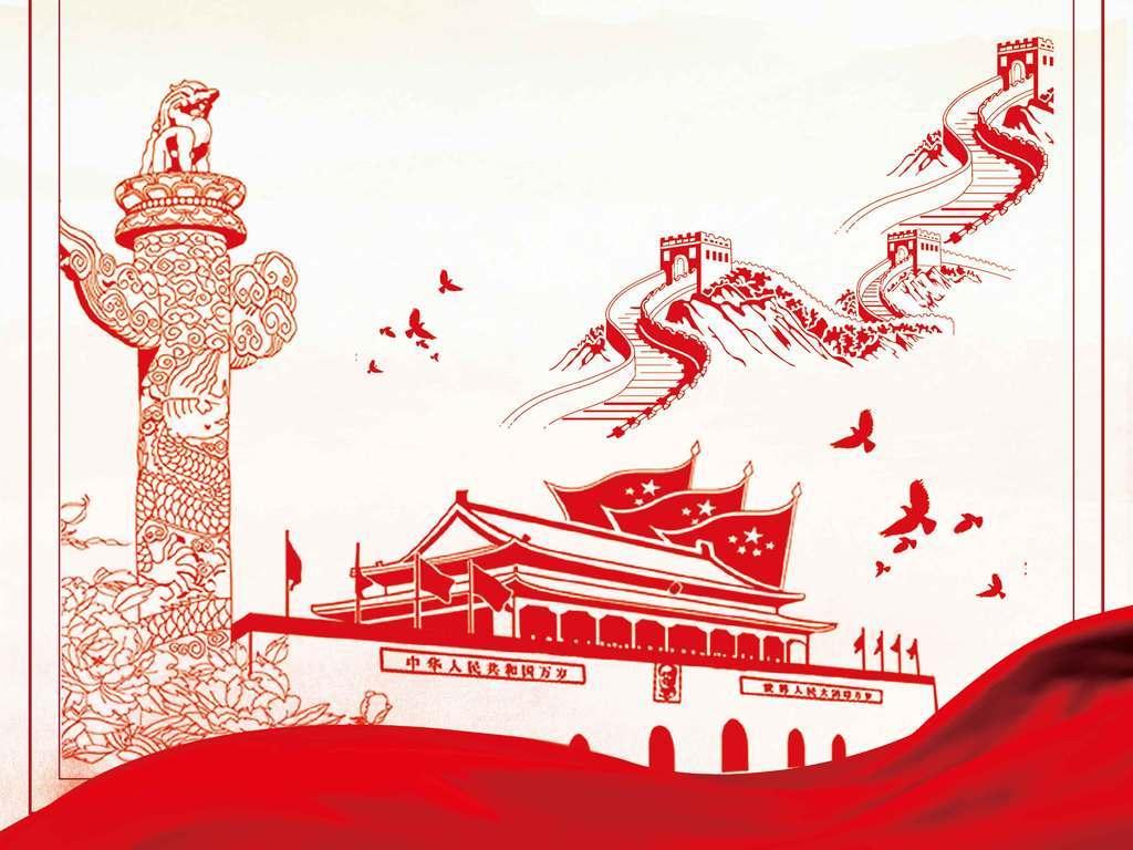 手绘党建文化墙形象展板