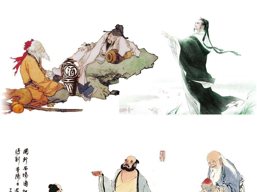 中国古代诗人作词古人物中国风png素材