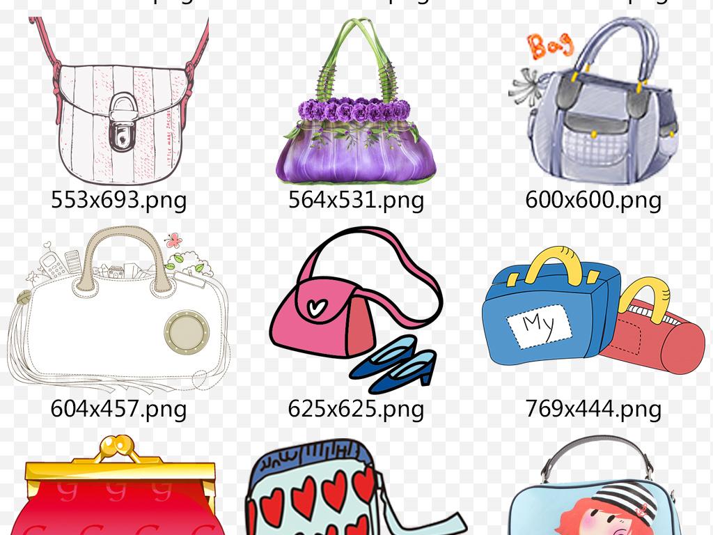 卡通手绘时尚女士包包png设计海报素材