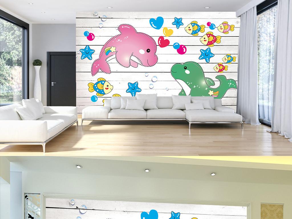 手绘卡通海豚儿童房背景墙装饰画