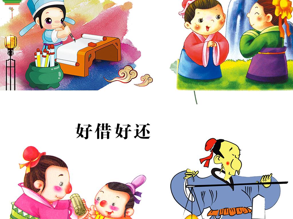 中国古代诗人作词古人物中国风png素材卡通手绘古代古人读书诗人