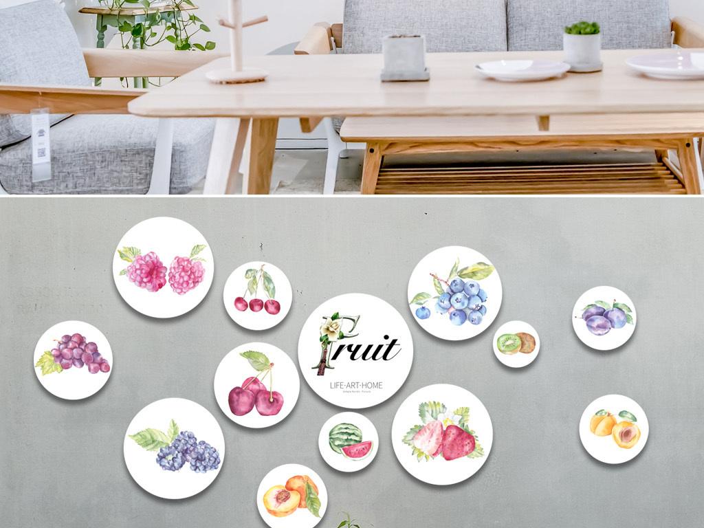 现代简约创意手绘水果厨房餐厅奶茶店装饰画