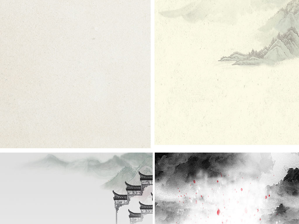 手绘水墨中国风底纹古典建筑背景图