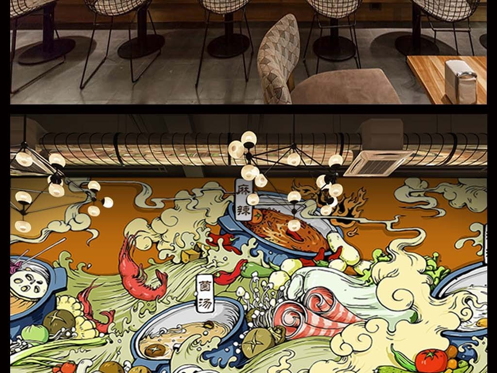 背景墙|装饰画 工装背景墙 酒店|餐饮业装饰背景墙 > 手绘火锅串串香