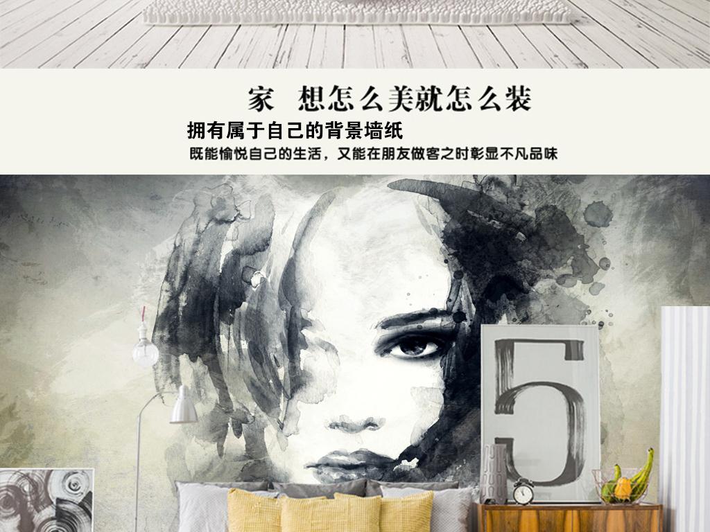 背景墙|装饰画 电视背景墙 手绘电视背景墙 > 北欧水墨艺术美女背景墙