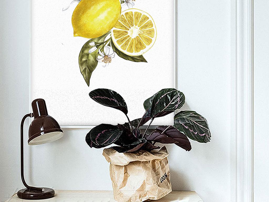 北欧小清新水果水彩植物装饰画五联无框画
