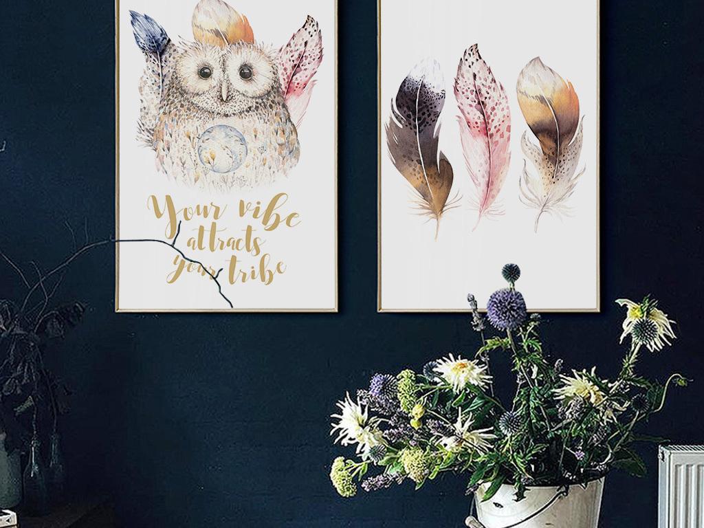北欧简约创意手绘羽毛装饰画