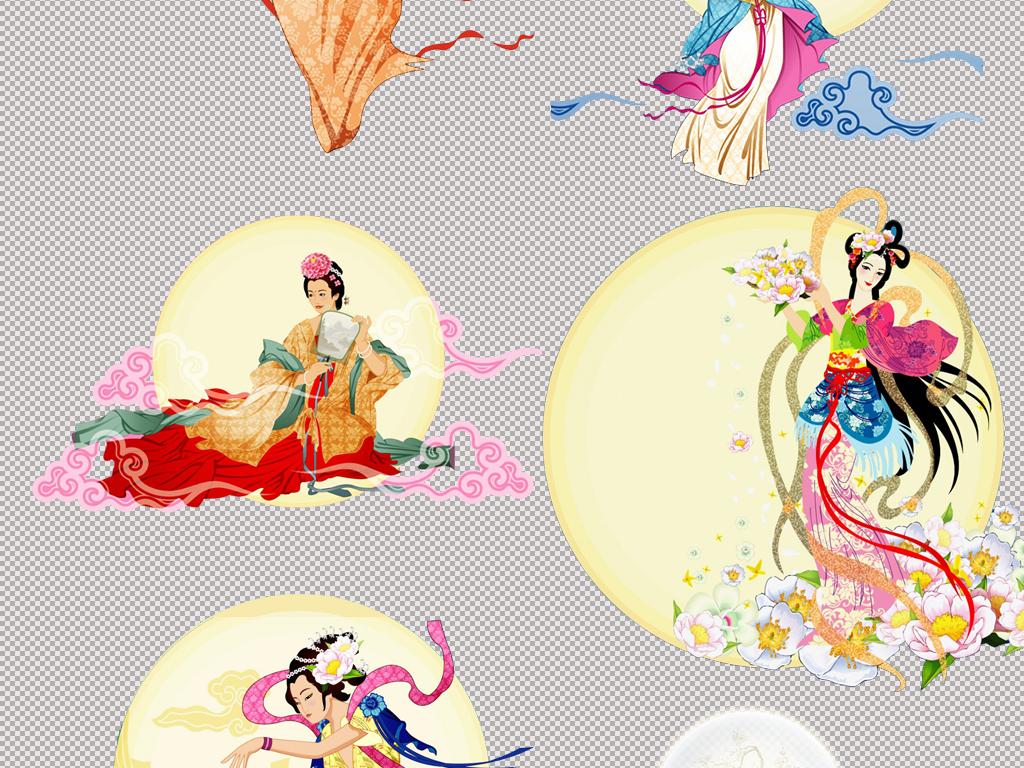中秋节中国风嫦娥手绘卡通png素材