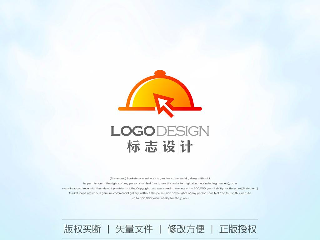 快餐logo
