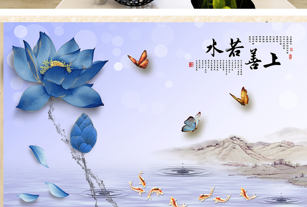 新中式荷花背景墙(图片编号:16972774)_中式电视背景
