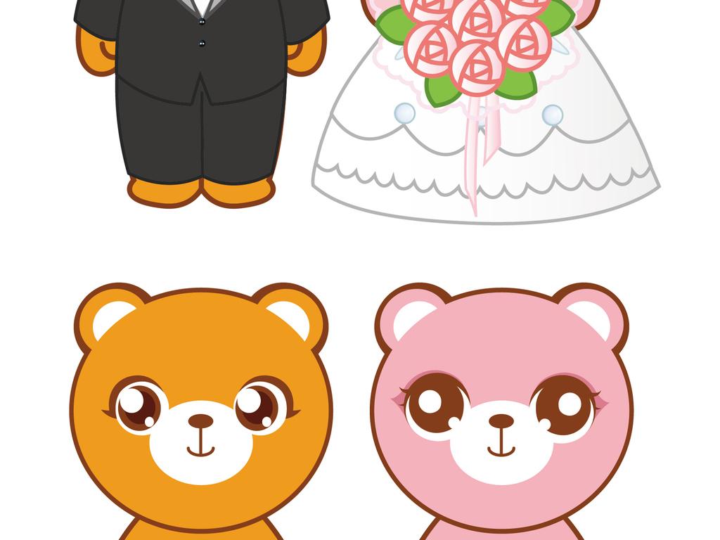 结婚卡通可爱小熊动物创意手绘吉祥物设计图片下载ai