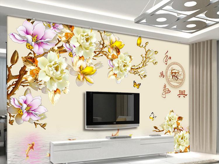 家和万事兴彩雕玉兰花九鱼图电视背景墙