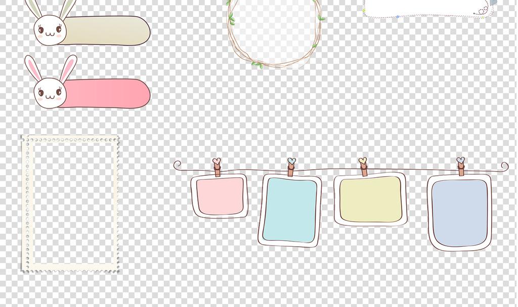 数学小报花边-可爱卡通边框学生学习开学季返校季素材图片 模板下载 图片