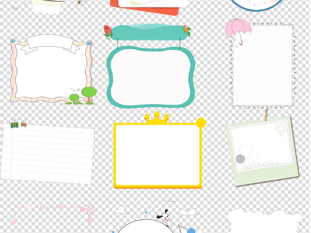 可爱卡通边框学生学习开学季返校季素材图片