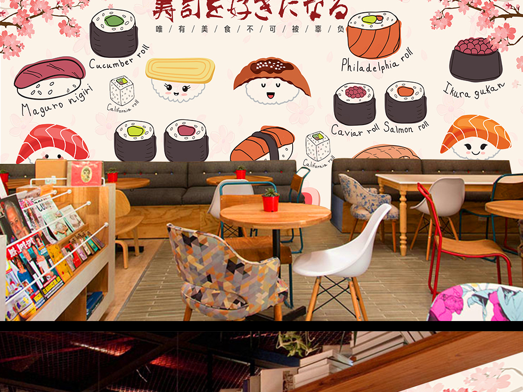 手绘可爱日式寿司店背景墙