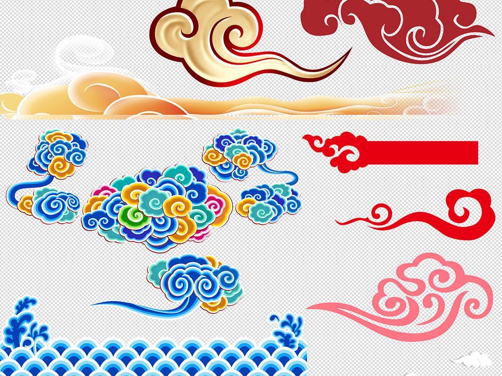 古风古典祥云中式花纹边框外框png素材
