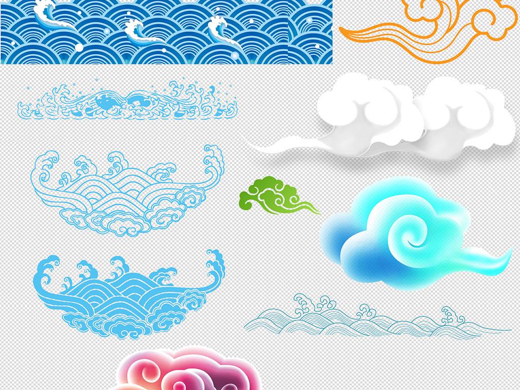 古风古典祥云中式花纹边框外框png素材图片下载png素材 中国风素材