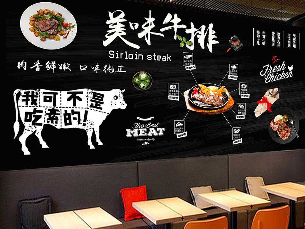 背景墙 装饰画 工装背景墙 酒店 餐饮业装饰背景墙 > 黑色手绘西餐厅