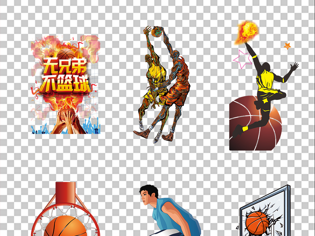 背景人物素材篮球运动运动人物png背景篮球创意图片打篮球卡通图片