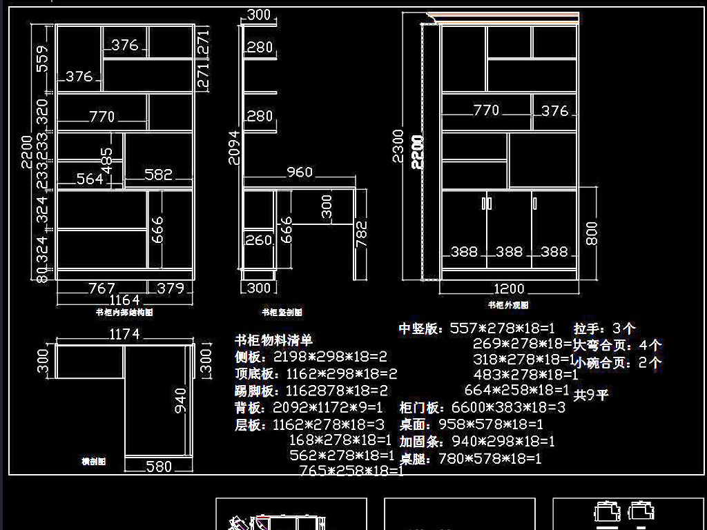 cad全屋家具设计图纸柜子博古架酒柜衣柜平面图下载(.