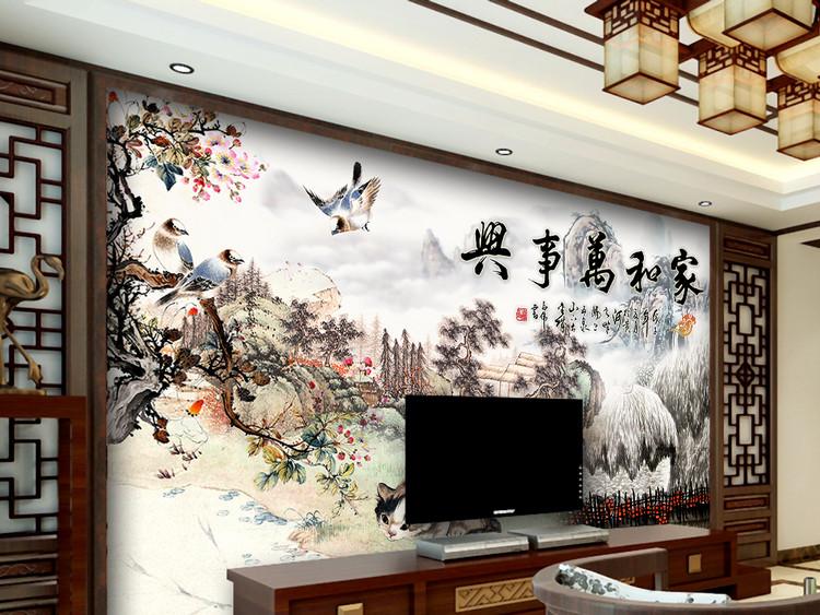 家和万事兴意境山水花鸟背景墙