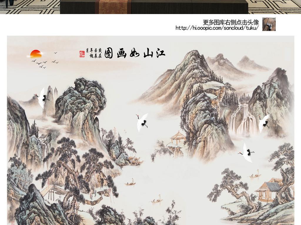 新中式山水画江山如画图电视沙发背景墙图片