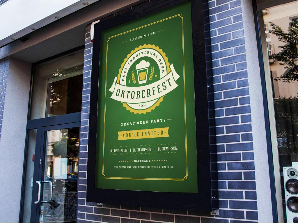 节酒吧怀旧雪花啤酒海报啤酒海报图片啤酒海报背景青岛啤酒海报图片