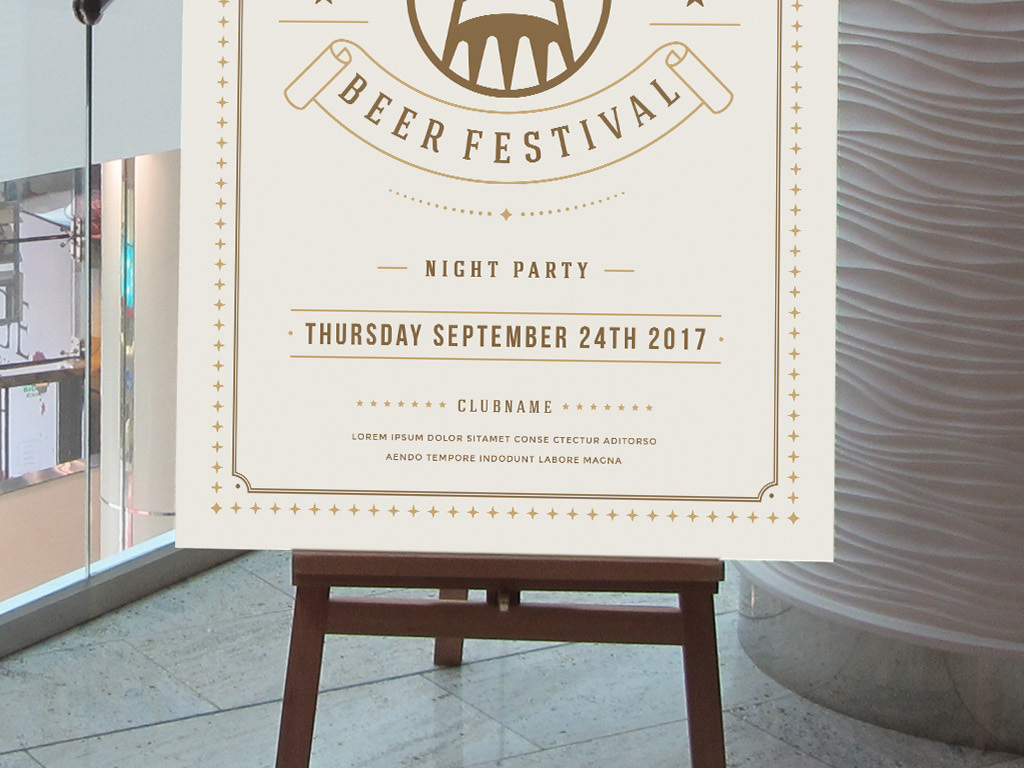 节酒吧啤酒节雪花啤酒海报啤酒海报图片啤酒海报背景青岛啤酒海报图片