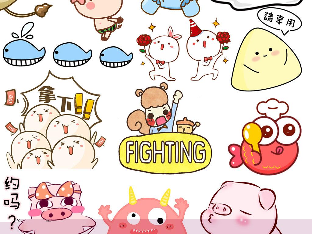 卡通可爱小动物表情免扣png素材元素图片