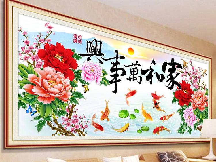 富贵牡丹九鱼家和万事兴现代唯美中式装饰画