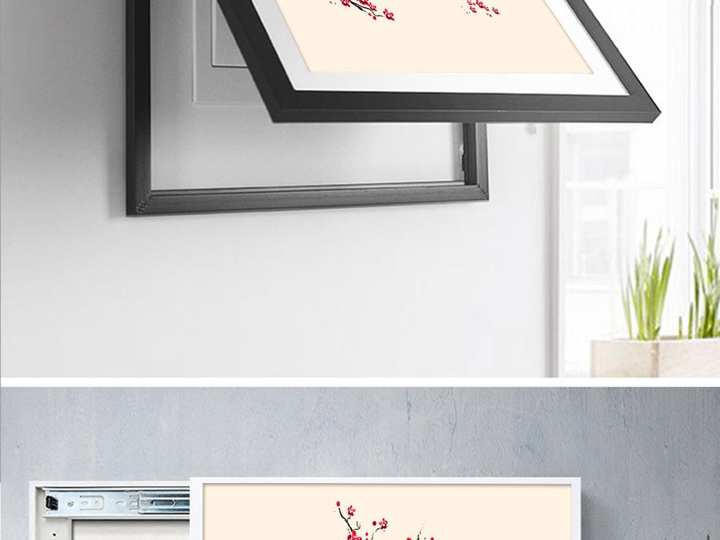 新中式艺术梅花水墨电表箱装饰画图片