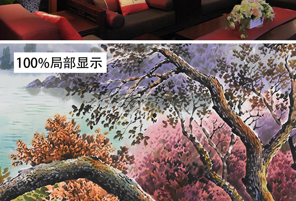 新中式手绘山水画风水图聚宝盆壁画装饰画