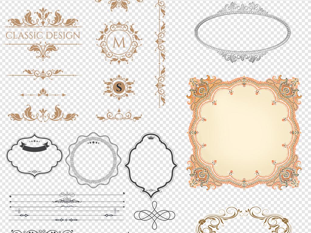 200款欧式花纹边框png素材图片