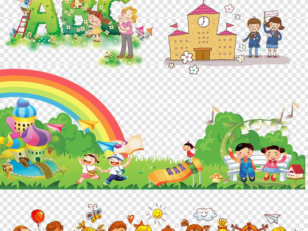 免扣元素 花纹边框 卡通手绘边框 > 可爱卡通边框学生小孩儿童学习