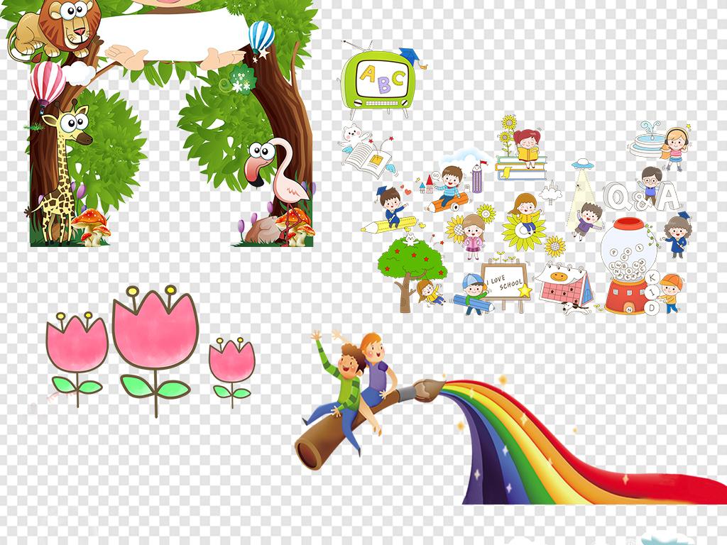 花纹边框 卡通手绘边框 > 可爱卡通边框学生小孩儿童学习开学季素材
