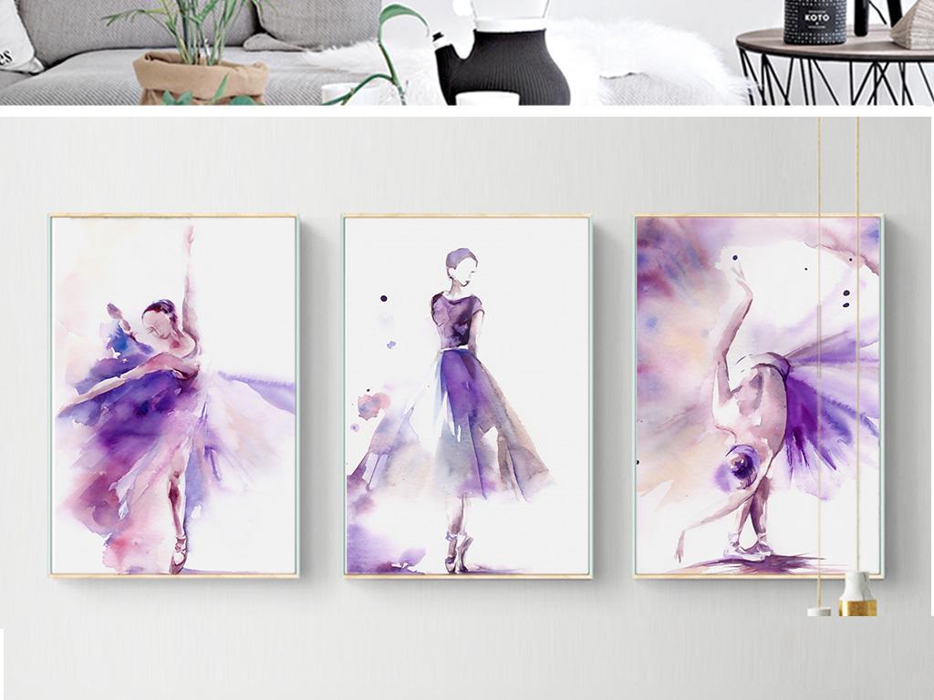装饰画 其他装饰画 人物装饰画 > 手绘美女舞蹈装饰画无框画  素材