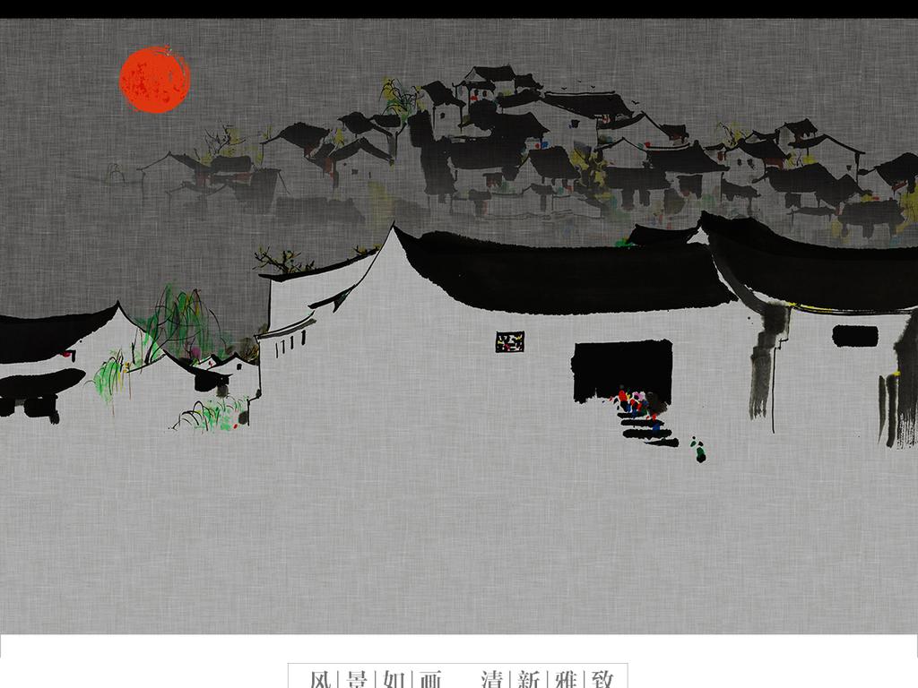 新中式水墨抽象手绘徽派马头山水背景墙壁画