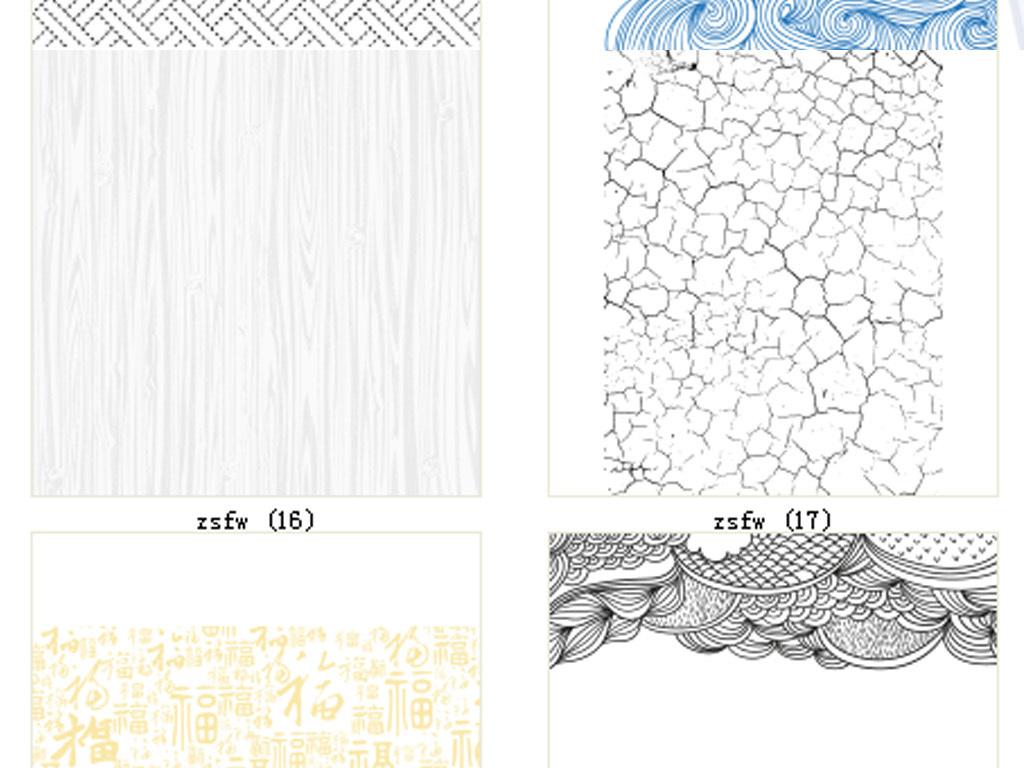 中式花纹背景传统纹理图片下载png素材