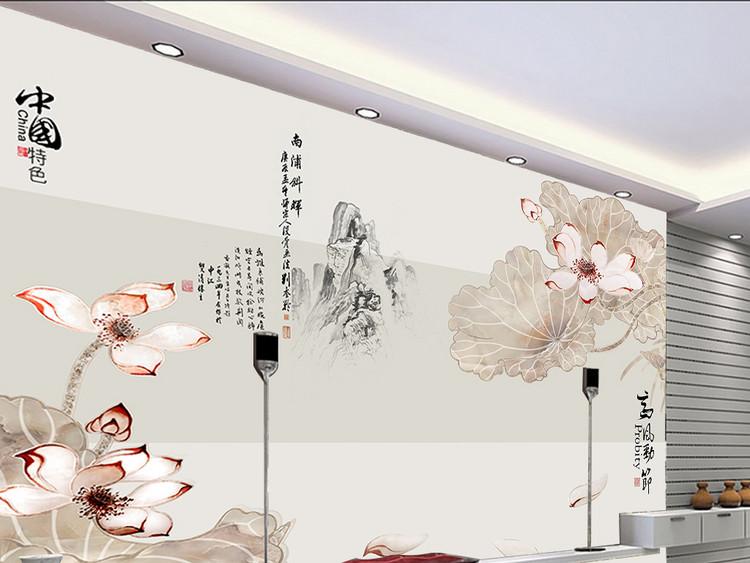 中国特色高风亮节荷花电视背景墙