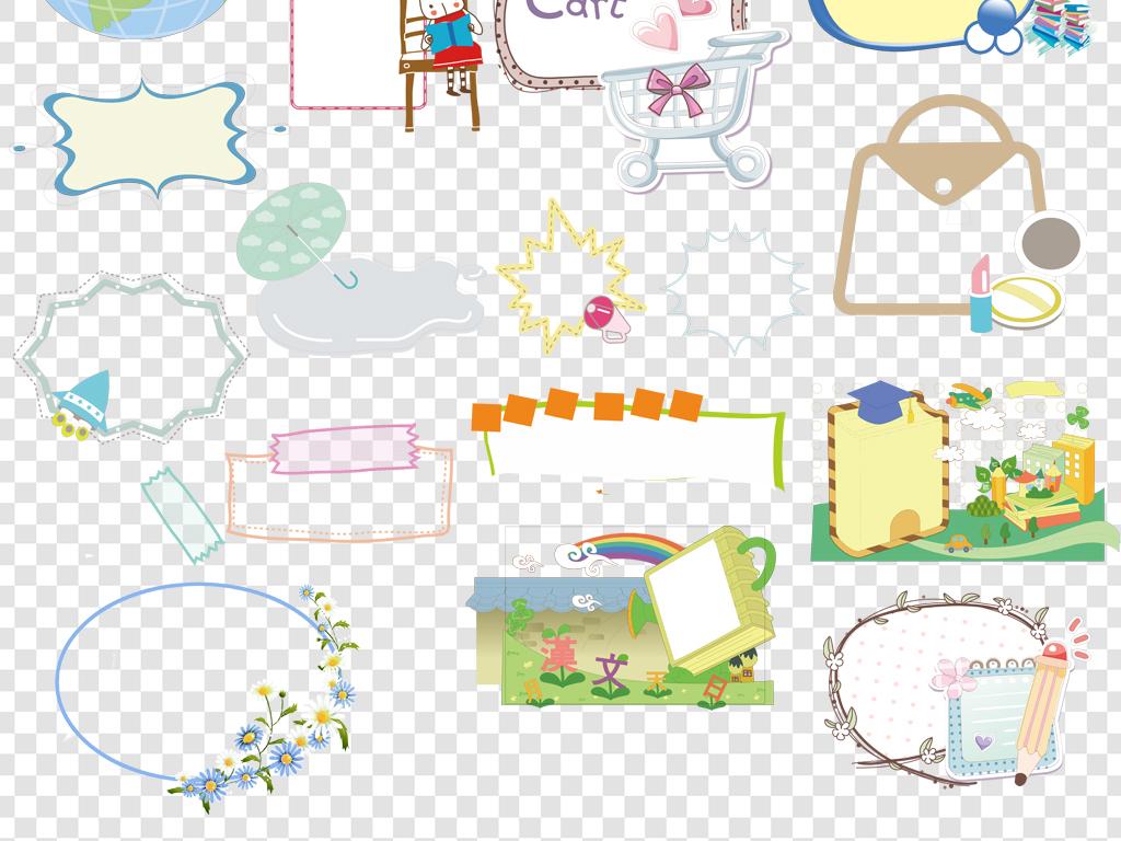 卡通小报边框png海报素材图片下载png素材-装饰图案